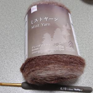 プレゼント用の袋を編んだ話