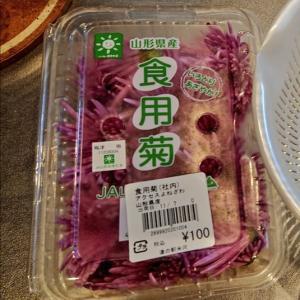 菊を食べるはなし
