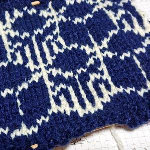 模様編みをする話