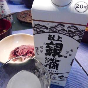 献上銀滴 20度 from 酒蔵 王手門(宮崎県)