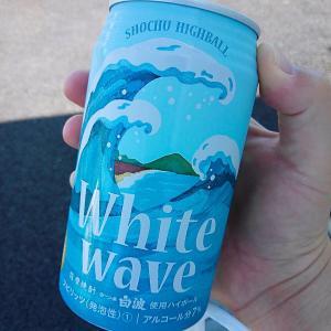White wave 薩摩焼酎 さつま白波使用ハイボール from 薩摩酒造×三幸食品工業
