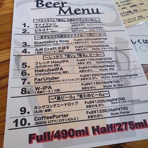 クラフトビールと窯焼きピザ マッケンディー @ 辻堂