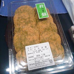 杵つき餅 よもぎ餅 @ 中谷堂(奈良県)
