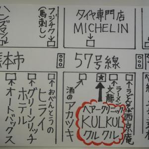 求人募集「熊本で目指せ年収1000万!!」…を希望する「外回りの営業の方」を募集します(^^)