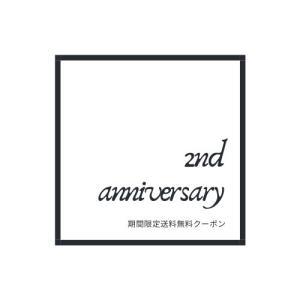 Me2周年!送料無料クーポン発行です!