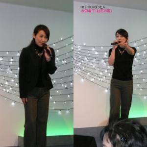 H19.10.20.思い出の演歌歌手、水田竜子その壱、紅花の宿。三木町ダンヒルにてキャンペーン