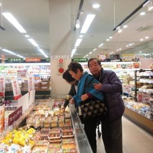 R1.12.11食事会&美人女流麻雀大会