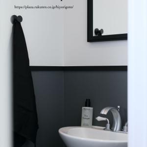 WEB内覧会・2階トイレのリフォーム完成!