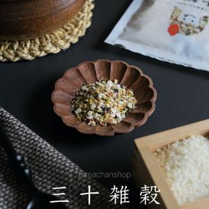 簡単混ぜるだけ・日本のスーパーフード三十雑穀米・SSで大物購入!!