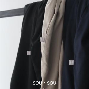 SOU・SOU × ひよりごとコラボ 第10弾 発売お知らせ