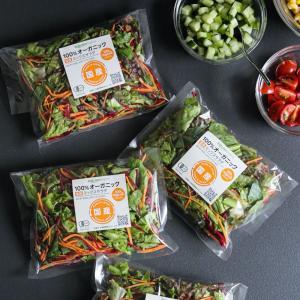 オーガニックの冷凍野菜が使える!今月の楽天ファーム定期便