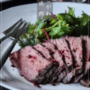 熟成肉でローストビーフ!