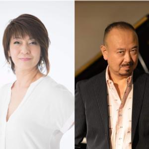 【当日予約OK】8/25(火)19:30〜「Duo Bueno」Masayo・田中裕士