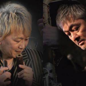 【当日席OK】7/16(金)19:30~大堰邦郎・伊藤寛康 Sax Bass Duo