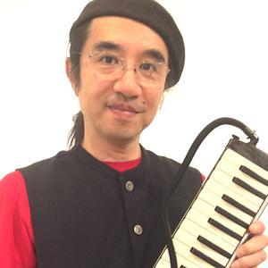 【当日予約OK】9/5(木)青木タイセイ・鍵盤ハーモニカワークショップ