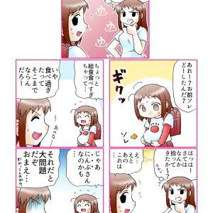 【無料】お風呂屋さんマンガ「まちのゆ」27