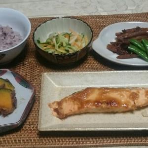 シニア夫婦の晩ご飯   鮭のみそマヨ焼き