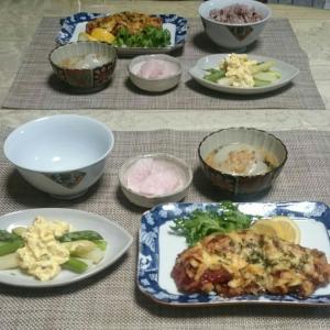 シニア夫婦の晩ご飯  リメイクチキンカツ