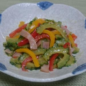 ゴーヤとパプリカ、ハムの味噌炒め(作り方)