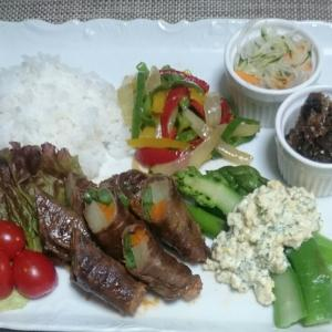 シニア夫婦の晩ご飯  野菜の肉巻き