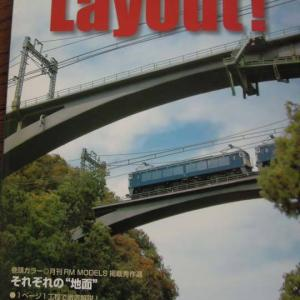 Nゲージ入門書の黎明期・番外編「Let's Play Layout」