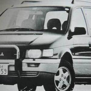 「トミカにならなかった」そいなみ車シリーズその2「三菱RVR(初代)」