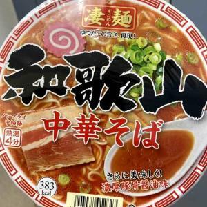 「和歌山中華そば 濃厚豚骨醤油味」