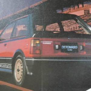 トミカにならなかったそいなみ車から「ダイハツシャレード デ・トマソ」