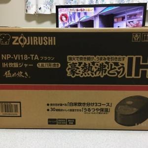 象印  IH炊飯器 NP-VI18-TA