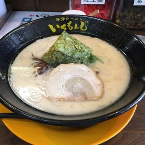 豚骨ラーメンいちもんじ  埼玉県北本市