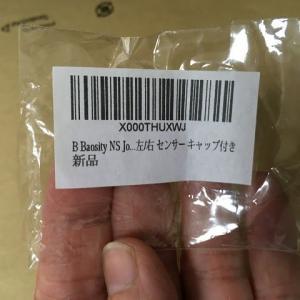 Am●zonでビニール袋を購入w