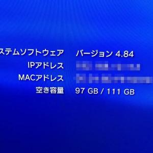 PS3 CECH-2000A   HDD交換