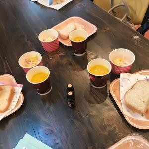 アロマのお茶会開催    大樹の里