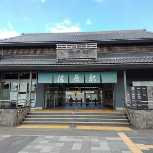 日本の小江戸 佐原の街  A small town in Sawara, Koedo
