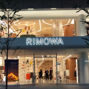 リモワのスーツケースはなぜ良いのか? GINZA RIMOWA ドイツのスーツケースのメーカー