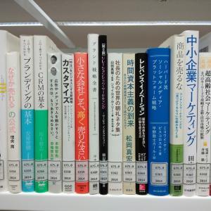 大スキな東京都立図書館 みんなまじめに読書や学習 やる気がなくても次第に自分も巻き込まれる
