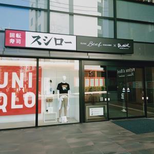 ユニクロ × 和 = UNIQLO Asakusa 浅草に誕生 大きな店舗と激安商品にびっくり
