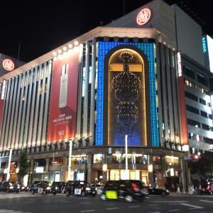 夜の銀座 超美人な百貨店 銀座 三越 伊勢丹三越グループ 夜景がきれい キラキラ輝いているよね