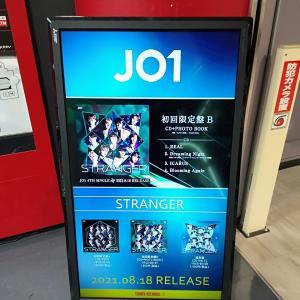 JO1 ファンがここまで集まり理由とは・・・ 渋谷 タワーレコード CD発売日当日 熱血愛の秘密