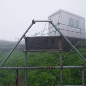 伯耆富士(鳥取大山)