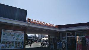 北海道週末ドライブ~富良野に行くならこれ食べなきゃ!