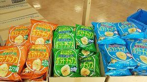 北海道レア食品☆秋にしか出会えない!?十勝で見つけた限定品ポテトチップス♪