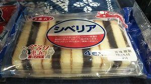 なつかしの菓子パン☆昭和初期の子どもが食べたいナンバーワン!見た目も味も昭和レトロ♪