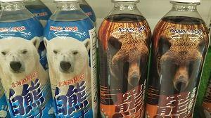 北海道限定☆こんなおもしろい飲み物あります♪ 見つけたら即買い!