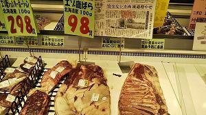 驚きの北海道グルメ~これがスーパーに並んでます! 人気食材の現実は…