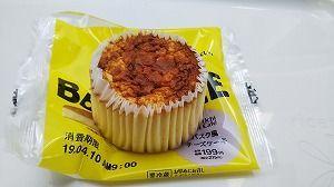 イオンで手に入る低糖質バスク風チーズケーキ☆ 低価格で完成度が高い!