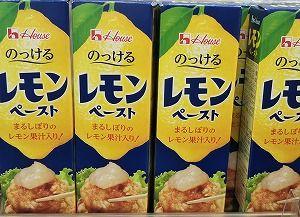 夏にぴったりの新製品☆ お肉や揚げ物の美味しさがワンランクアップ♪