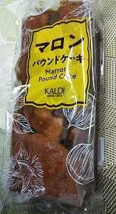 カルディ秋限定商品☆ 栗がゴロゴロのしっとりパウンドケーキ♪