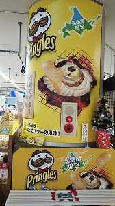 北海道観光☆ 道央に行くなら寄りたい! 限定グルメとつい記念撮影したくなるおもしろスポット♪
