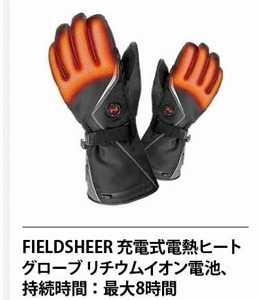 冬のプレゼントにおすすめ☆ 冬の実用的で画期的防寒対策!な手袋発見♪